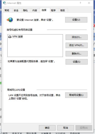 猎豹浏览器设置代理IP-Internet选项窗口