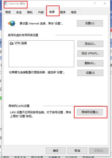 猎豹浏览器设置代理IP-局域网设置