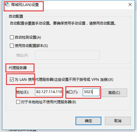 猎豹浏览器设置代理IP-代理服务器设置