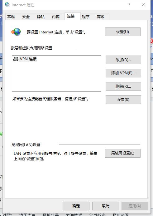 UC浏览器代理ip设置-Internet选项窗口