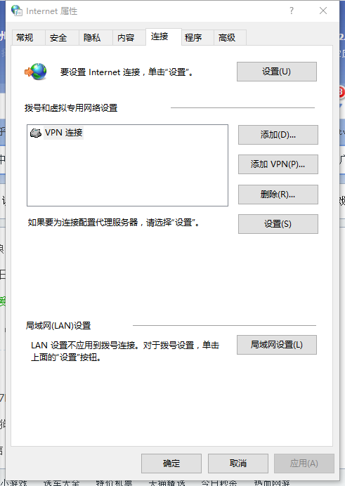 UC浏览器内设置代理IP-Internet选项窗口