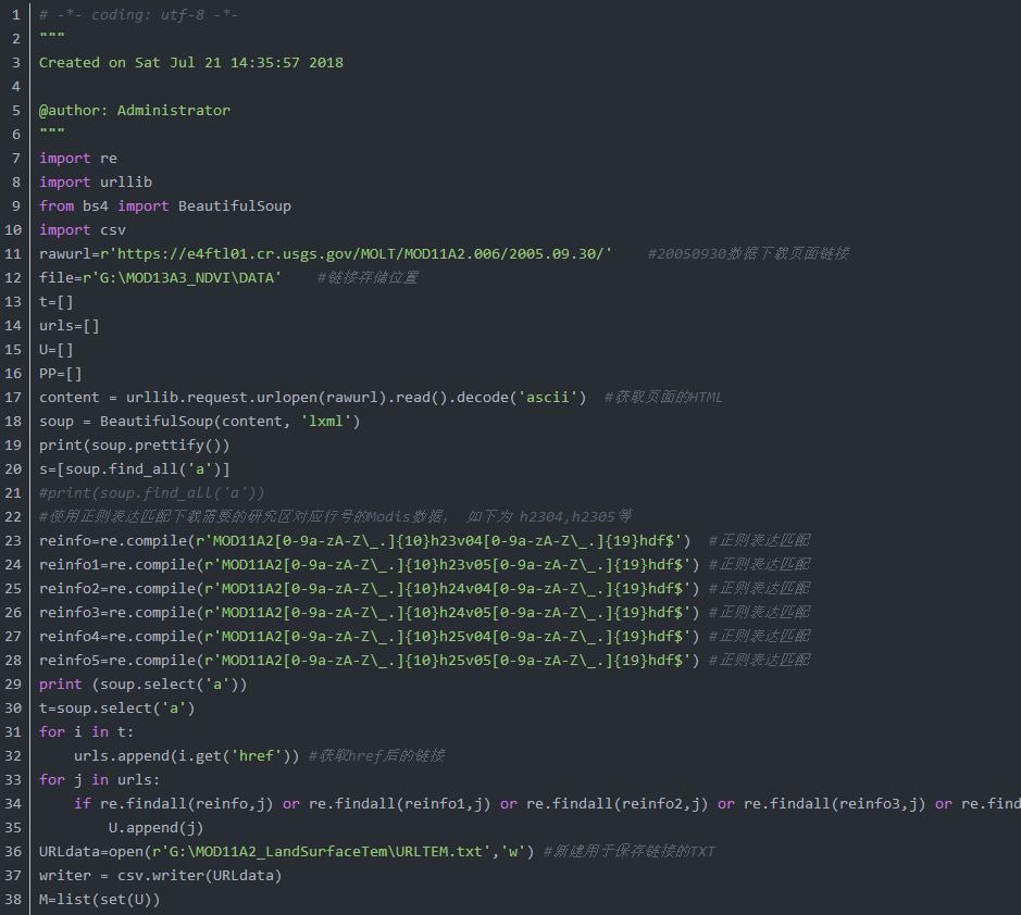 Python爬虫抓取Modis信息下载页面的信息链接