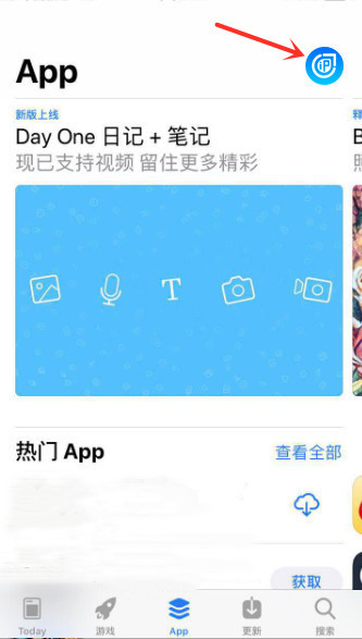 App Store界面