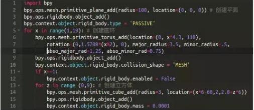 芝麻HTTP代理