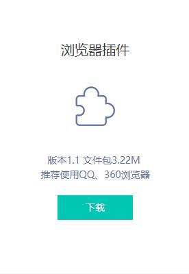 水滴IP浏览器插件下载