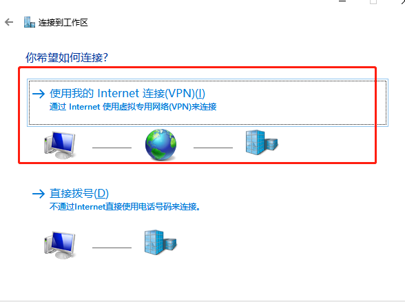 电脑怎么切换动态代理IP达到秒换IP4.png