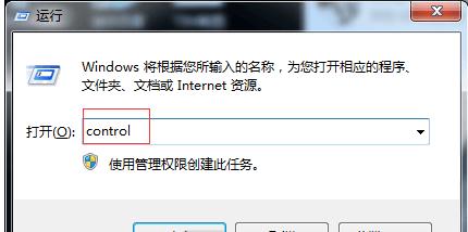 极光爬虫代理Windows7设置代理IP教程1.png