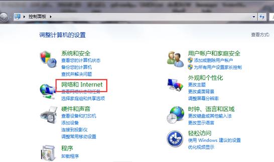 极光爬虫代理Windows7设置代理IP教程2.png