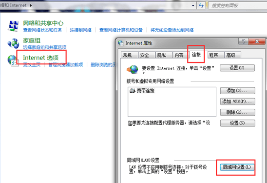 极光爬虫代理Windows7设置代理IP教程3.png