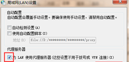 极光爬虫代理Windows7设置代理IP教程7.png