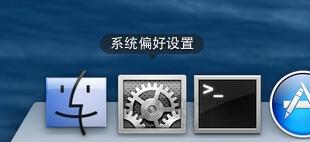 Mac设置代理IP教程.png