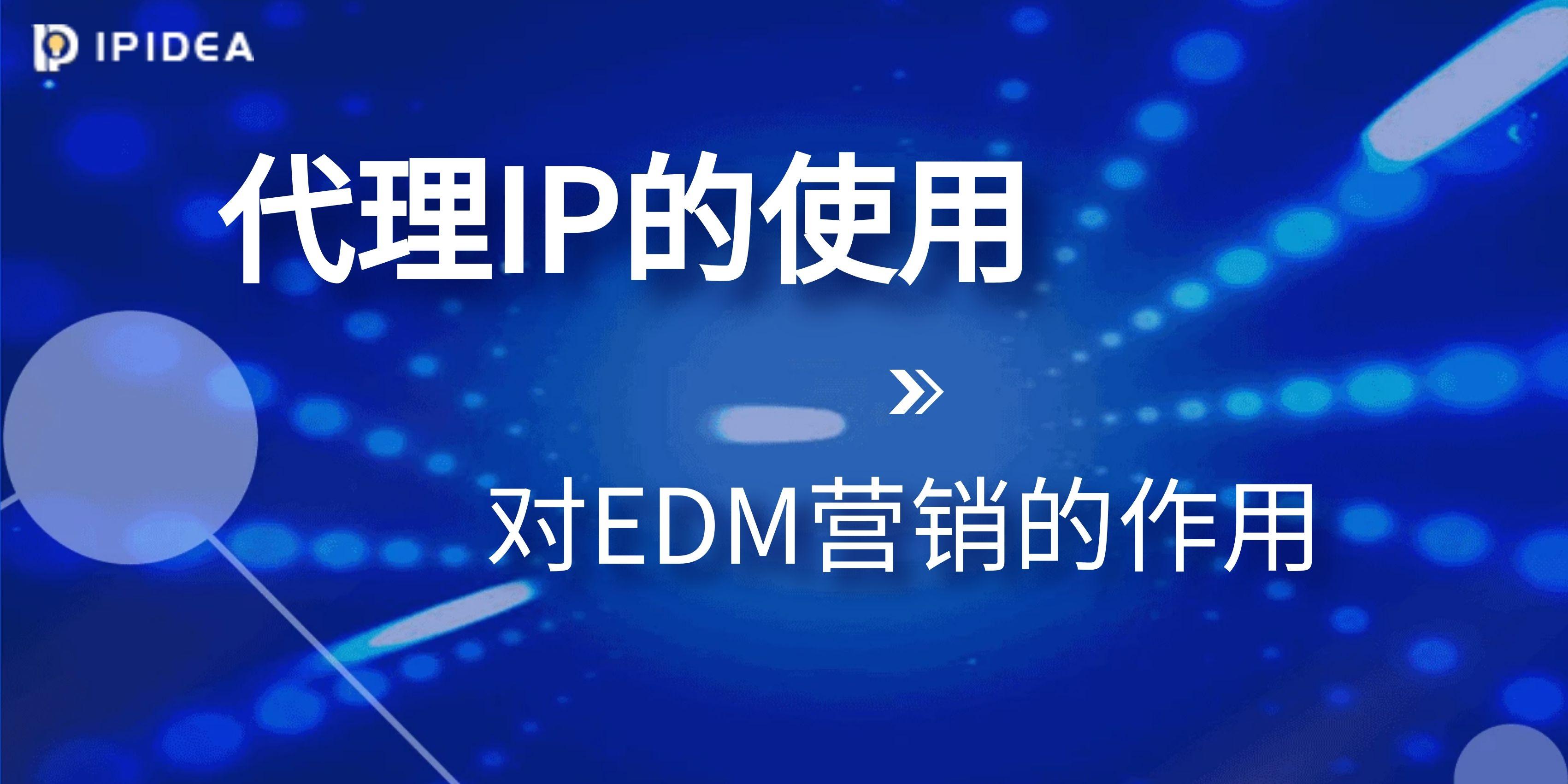 代理IP.jpg